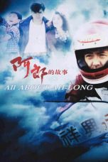 Nonton All About Ah-Long (1989) Subtitle Indonesia