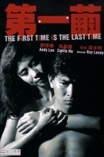Nonton The First Time is the Last Time (1989) Subtitle Indonesia