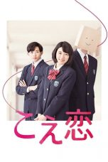 Nonton Streaming Download Drama Voice Love / Koe Koi (2016) Subtitle Indonesia