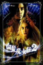 Nonton The Bride with White Hair 2 (1993) gt Subtitle Indonesia