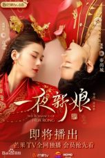 Nonton Streaming Download Drama The Romance of Hua Rong (2019) Subtitle Indonesia