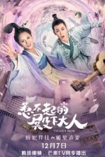 Nonton Streaming Download Drama To Get Her (2019) Subtitle Indonesia