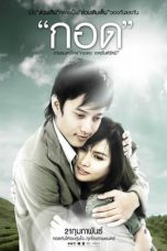Nonton Streaming Download Drama Handle Me with Care (2008) gt Subtitle Indonesia