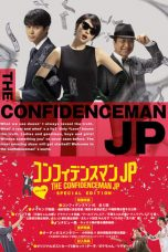 Nonton The Confidence Man JP: The Movie (2019) Subtitle Indonesia