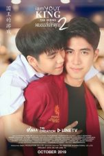Nonton I Am Your King 2: The Series (2019) Subtitle Indonesia