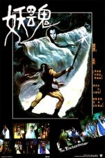 Nonton Streaming Download Drama The Enchantress (1983) gt Subtitle Indonesia