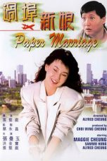 Nonton Streaming Download Drama Paper Marriage (1988) gt Subtitle Indonesia