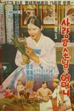 Nonton Streaming Download Drama My Mother and Her Guest (1961) gt Subtitle Indonesia