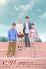 Nonton Streaming Download Drama Unstoppable Youth (2019) Subtitle Indonesia