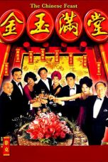 Nonton The Chinese Feast (1995) gt Subtitle Indonesia
