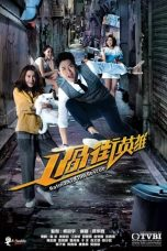 Nonton Streaming Download Drama Ratman to the Rescue (2019) Subtitle Indonesia