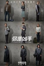 Nonton The Guilty Ones (2019) Subtitle Indonesia