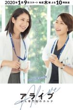 Nonton Streaming Download Drama Alive Oncologist's Medical Record (2020) Subtitle Indonesia