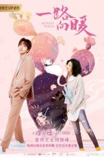 Nonton Streaming Download Drama Always Warm (2020) Subtitle Indonesia