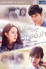 Nonton Streaming Download Drama Club Friday The Series S07 (2016) Subtitle Indonesia