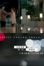 Nonton Streaming Download Drama Come to Me Like a Star (2013) jf Subtitle Indonesia