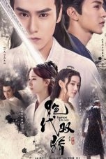 Nonton Handsome Siblings (2020) Subtitle Indonesia