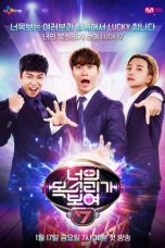 Nonton I Can See Your Voice S07 (2020) Subtitle Indonesia