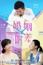 Nonton Married But Available (2015) Subtitle Indonesia