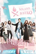 Nonton Streaming Download Drama Solaso Bistro (2017) Subtitle Indonesia