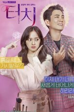 Nonton Streaming Download Drama Touch (2020) Subtitle Indonesia