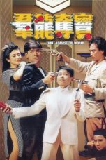 Nonton Streaming Download Drama Three Against the World (1988) Subtitle Indonesia