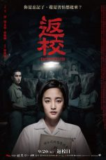 Nonton Detention (2019) Subtitle Indonesia