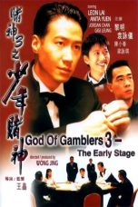 Nonton God of Gamblers 3: The Early Stage (1996) Subtitle Indonesia