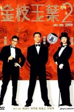 Nonton Who's the Man, Who's the Woman (1996) gt Subtitle Indonesia