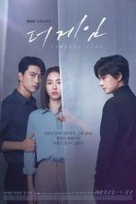Nonton Streaming Download Drama The Game: Towards Zero (2020) Subtitle Indonesia