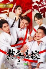 Nonton Streaming Download Drama Judo High (2018) Subtitle Indonesia