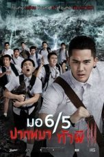 Nonton Streaming Download Drama Make Me Shudder 3 (2015) jf Subtitle Indonesia