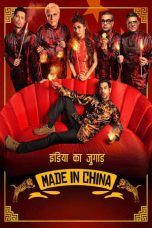 Nonton Made In China (2019) Subtitle Indonesia