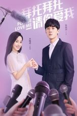 Nonton Streaming Download Drama Please Love Me (2019) Subtitle Indonesia