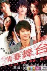Nonton Stage of Youth (2009) Subtitle Indonesia
