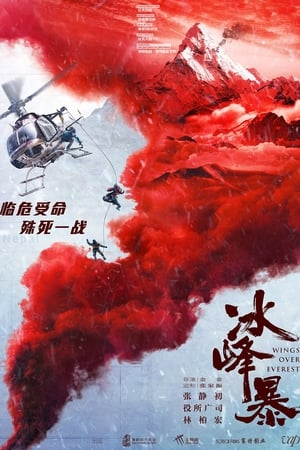 Nonton Film Wings Over Everest 2019 Sub Indo