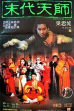 Nonton Streaming Download Drama Return of the Evil Fox (1991) Subtitle Indonesia
