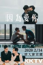 Nonton Because of You (2020) Subtitle Indonesia