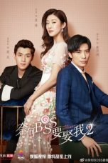 Nonton Well Intended Love S02 (2020) Subtitle Indonesia
