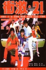 Nonton Streaming Download Drama Energetic-21 (1982) Subtitle Indonesia