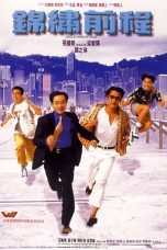 Nonton Long and Winding Road (1994) gt Subtitle Indonesia