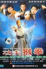 Nonton Streaming Download Drama Kung Fu of Monkey Style (2006) Subtitle Indonesia