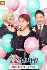 Nonton Streaming Download Drama Love of 7.7 Billions (2020) Subtitle Indonesia