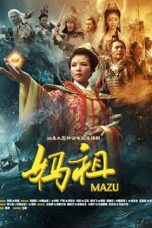 Nonton Streaming Download Drama Mazu (2012) Subtitle Indonesia