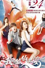 Nonton Streaming Download Drama My Immortal Fox Wife (2017) Subtitle Indonesia