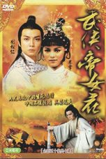 Nonton Streaming Download Drama Princess Cheung Ping (1981) Subtitle Indonesia