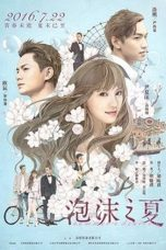 Nonton Streaming Download Drama Summer's Desire (2016) Subtitle Indonesia