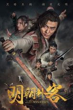 Nonton Streaming Download Drama The Ming Dynasty Assassin (2017) gt Subtitle Indonesia