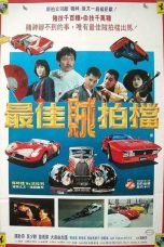 Nonton The Outlaw Brothers (1990) Subtitle Indonesia