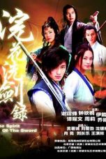 Nonton Streaming Download Drama The Spirit of the Sword (2007) Subtitle Indonesia
